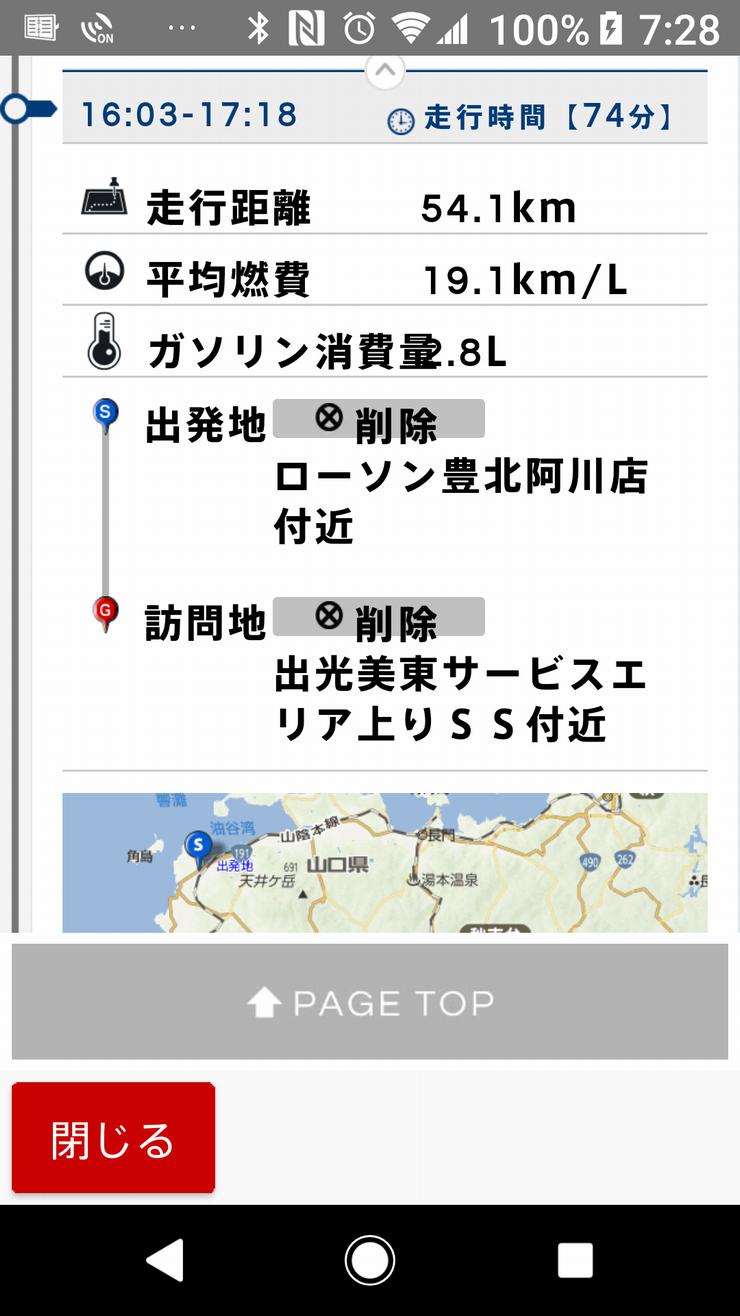 Screenshot_20190512072845